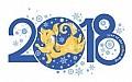 Sveikiname Jus sulaukus 2018 metų!
